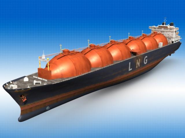 Projekt plutajućeg LNG-ja na Krku prihvatljiv za okoliš