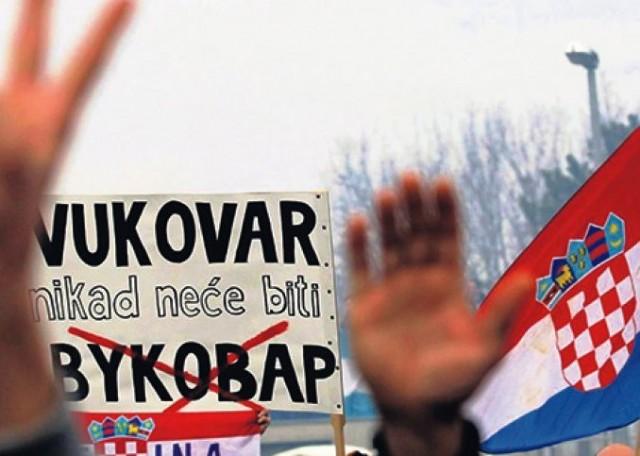 HDZ skida ćirilicu u Vukovaru