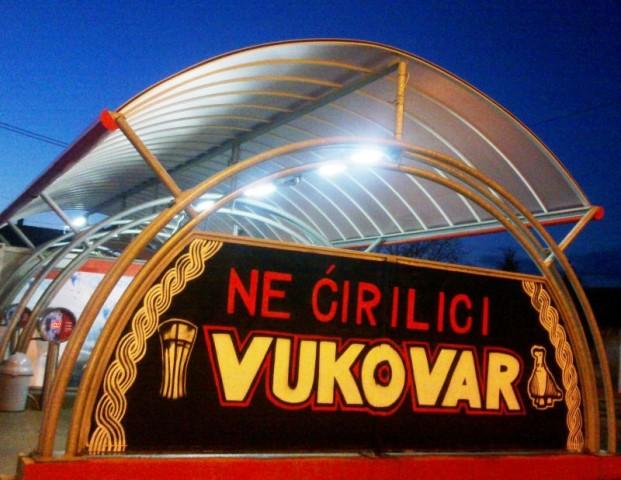 Vukovar: Ponovno skinute dvojezične ploče
