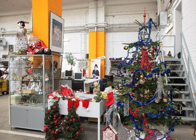 Reciklirani Božić na bečki način