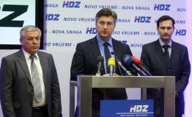 Hrvatska nova Vlada garantira uspjeh