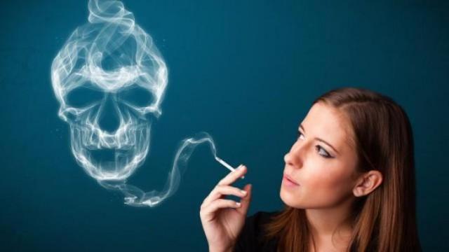 Moderna Danska muku muči s primitivnim pušenjem