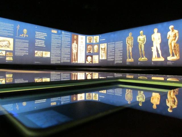 Muzej Apoksiomena