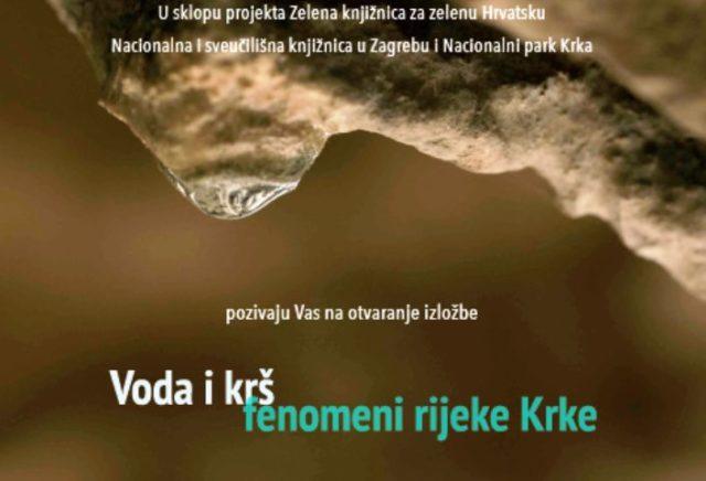 NP Krka izložba Voda i krš NSK u Zagrebu