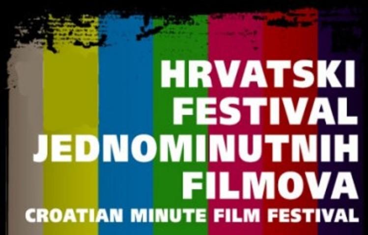 Održan jubilarni 25. Hrvatski festival jednominutnih filmova u Požegi