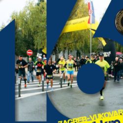 16 Memorijalni ultramaraton Zagreb-Vukovar