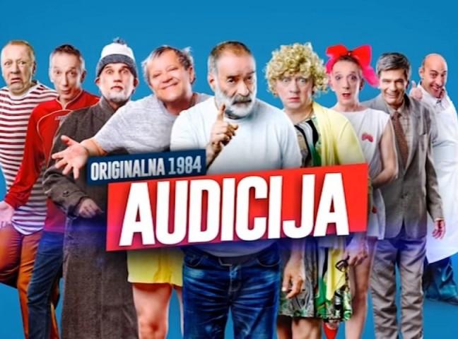 Predstava Audicija se vraća u Lisinski