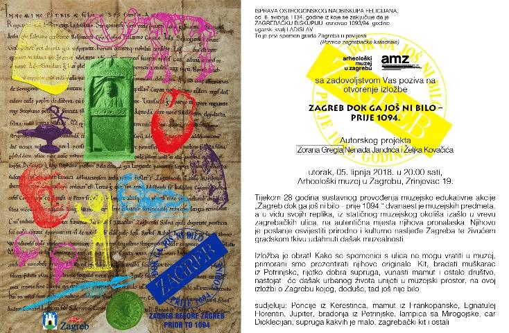 """Izložba """"Zagreb dok ga još ni bilo – prije 1094."""""""