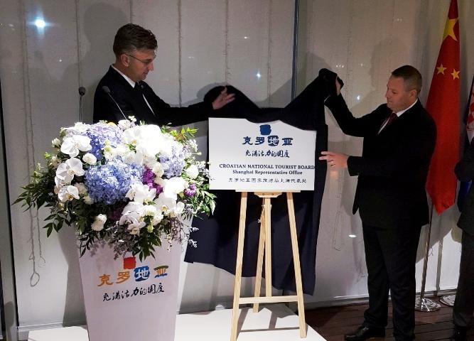 U Šangaju otvoren ured Predstavništva Hrvatske turističke zajednice