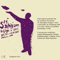 Svečeno otvorenje 24. Sa(n)jam knjige u Istri