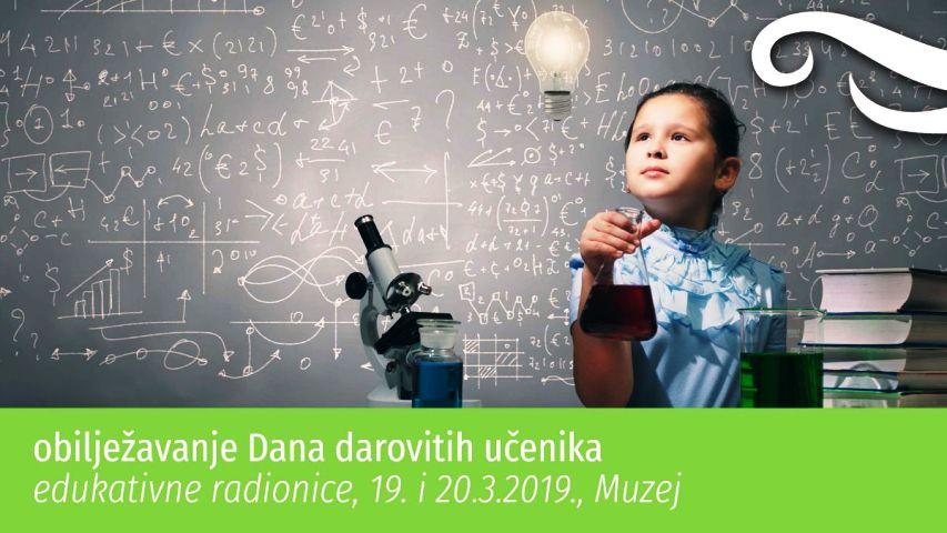 """""""Dani darovitih učenika"""" u Prirodoslovnom muzeju Rijeka"""