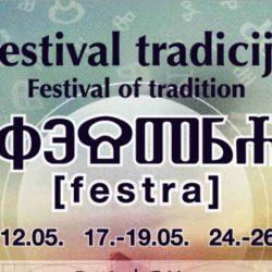 Prvi Festival tradicije na Krku