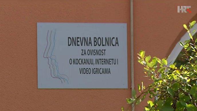 Otvorena prva Dnevna bolnica za liječenje ovisnosti o internetu i videoigrama