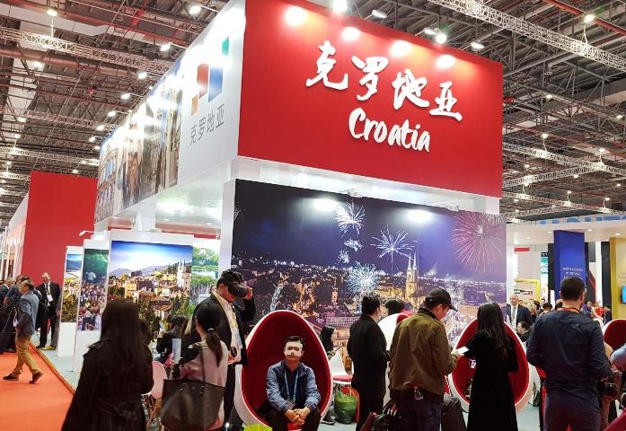 Veliko predstavljanje hrvatskog gospodarstva i turizma na sajmu CIIE u Kini