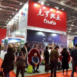 Hrvatska u Kini