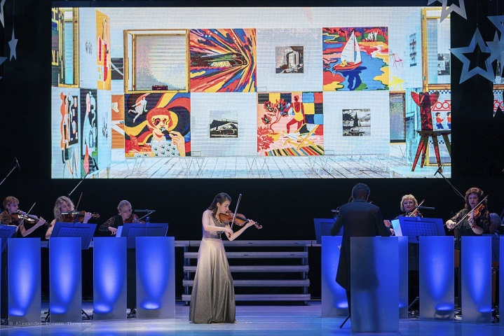 Svečana ceremonija primopredaje titule Europske prijestolnice kulture u Plovdivu