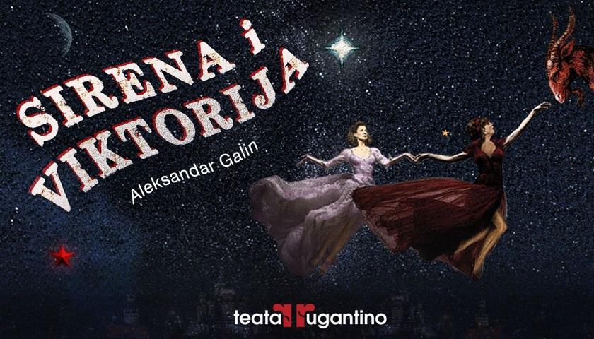 Kazališna predstava SIRENA I VIKTORIJA 6.3. u Opatiji