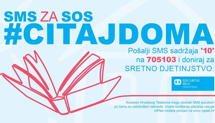 Priključite se online kampanji #citajdoma i pomozite djeci u SOS dječjim selima