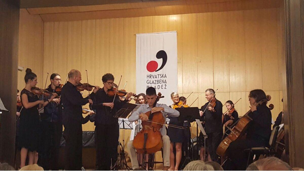 Zagrebački mladi filharmoničari