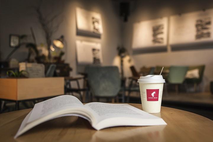 Kako znati pijete li omiljenu kavu na sigurnom mjestu?