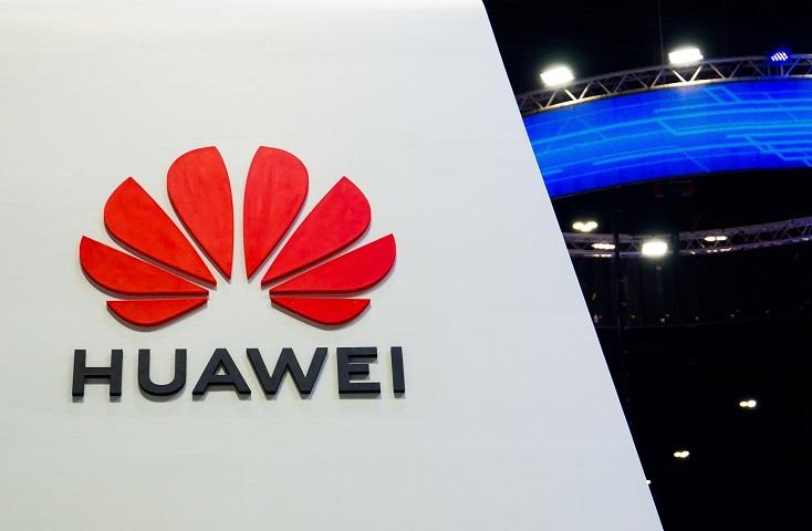 Huawei pokrenuo milijun eura vrijedan program za studente diljem Europe